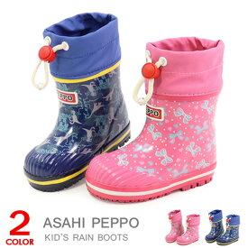 スノーブーツ ベビー ブーツ キッズ 男の子 女の子 長靴 レインブーツ 防寒ブーツ 防水 子供 雪遊び ペポ R901UL