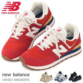 ニューバランス 574 スニーカー レディース メンズ 靴 ウォーキングシューズ ランニングシューズ New Balance ML574 WL574
