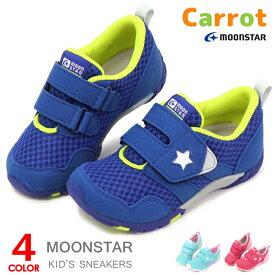 ムーンスター キャロット キッズ スニーカー 靴 キッズシューズ 男の子 女の子 防臭 抗菌 moonstar Carrot C2258