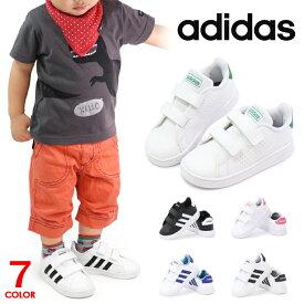 アディダス ベビーシューズ スニーカー キッズ 男の子 女の子 子供靴 コートシューズ adidas GRANDCOURT I