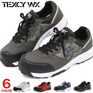 安全靴 アシックス メンズ レディース 作業靴 スニーカー おしゃれ かっこいい ローカット メッシュ 樹脂先芯 滑らない 耐油 軽量 黒 紐 ASICS テクシーワークス WX-0001