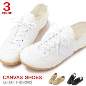 スニーカー レディース メンズ キッズ ジュニア キャンバスシューズ カジュアルシューズ ローカット 靴 軽量 ASAHI 504