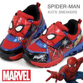 スパイダーマン 光る靴 靴 スニーカー キッズシューズ 子供靴 男の子 マーベル ディズニー SPIDER-MAN MARVEL 3018