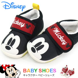 ミッキーマウス ベビーシューズ キッズ 靴 ミッキー ミニー スニーカー ベビー 男の子 女の子 子供 赤ちゃん ディズニー 7715 7716
