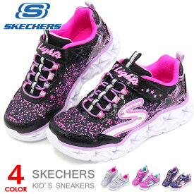 スケッチャーズ 光る靴 キッズ スニーカー 女の子 ジュニアシューズ ランニングシューズ SKECHERS 10920L