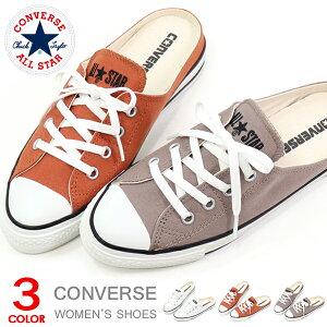 コンバース レディース ミュール サンダル スリッポン スニーカー 靴 オールスター CONVERSE ALL STAR S MULE SLIP OX 送料無料