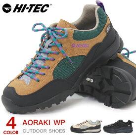 ハイテック トレッキングシューズ アオラギ 防水 メンズ レディース 登山靴 スニーカー ウォーキングシューズ ハイカット HI-TEC AORAKI MID WP HKU10 送料無料