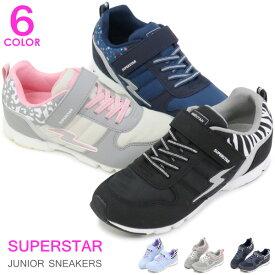 スーパースター バネのチカラ 女の子 ランニングシューズ ジュニアシューズ キッズ スニーカー 運動靴 ムーンスター J994 J978