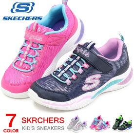 スケッチャーズ 光る靴 キッズ スニーカー 男の子 女の子 ジュニアシューズ ランニングシューズ SKECHERS 90563L 20202L 20203L