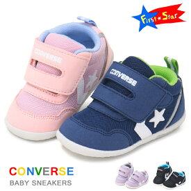 コンバース ベビーシューズ キッズ スニーカー ファーストシューズ 子供靴 男の子 女の子 CONVERSE MINI RS 2