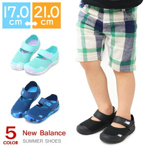 ニューバランス キッズ サンダル ウォーターシューズ アクアシューズ キッズサンダル New Balance 男の子 女の子 子供 靴 水遊び YO208