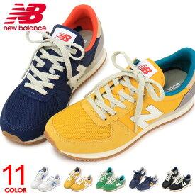 ニューバランス レディース メンズ スニーカー 靴 カジュアルシューズ ウォーキングシューズ New Balance U220 WL220