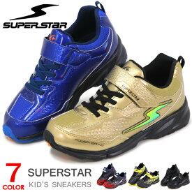 スーパースター バネのチカラ ムーンスター 男の子 3E ランニングシューズ キッズシューズ ジュニアシューズ キッズ スニーカー 運動靴 J1006 K992