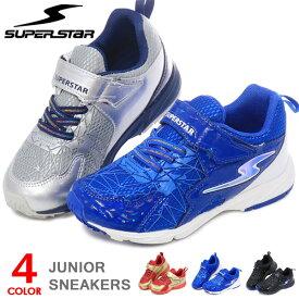 スーパースター バネのチカラ 光る靴 ムーンスター 男の子 ランニングシューズ キッズ スニーカー キッズシューズ 運動靴 K990