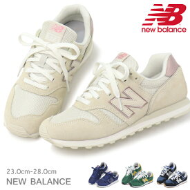 ニューバランス レディース メンズ スニーカー 靴 カジュアルシューズ ウォーキングシューズ New Balance ML373 WL373 新作