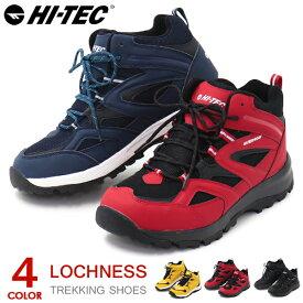 ハイテック トレッキングシューズ ロックネス 防水 メンズ レディース 登山靴 スニーカー ウォーキングシューズ ハイカット HI-TEC ウィメンズ LOCHNESS WP HKU25W HKU29W 3E 送料無料