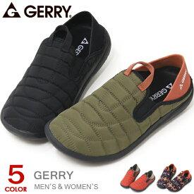 GERRY モックシューズ サボサンダル レディース メンズ スリッポン 靴 キャンプシューズ アウトドア かかとが踏める ルームシューズ ダウン風 暖かい GR-5502 GR-6506