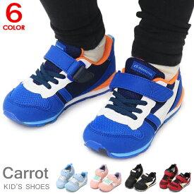 キャロット スニーカー 靴 キッズ シューズ ムーンスター キッズシューズ 男の子 女の子 子供 moonstar Carrot C2121S 送料無料