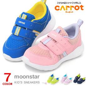 キャロット スニーカー シューズ 靴 キッズ ムーンスター 洗濯機 丸洗い 男の子 女の子 おしゃれ moonstar Carrot CR C2285