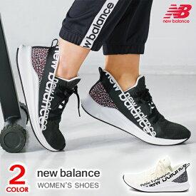 ニューバランス レディース トレーニングシューズ ウォーキングシューズ スリッポン スニーカー 靴 POWHER RUN W
