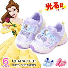 ディズニー 光る靴 プリンセス スニーカー キッズ 靴 子供 女の子 男の子 アナ雪 アナと雪の女王 ベル シンデレラ カーズ モンスターズインク キャラクター