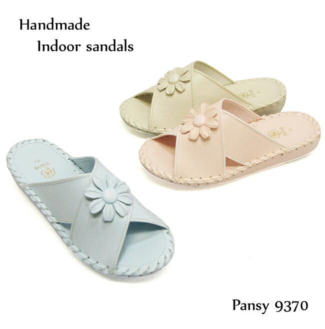 スリッパ パンジー おしゃれ かわいい レディース ルームシューズ 室内履き 花柄 無地 軽量 来客用 Pansy 9370