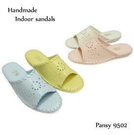 スリッパ パンジー おしゃれ かわいい レディース ルームシューズ 室内履き 無地 軽量 来客用 Pansy 9502