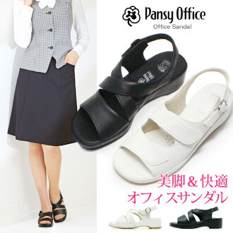Pansy office sandals nurse sandals lady's black-and-white beautiful leg thickness bottom light weight o leg back band strap fashion Pansy 5302 5303
