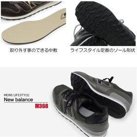 New_Balance_W368_M368-5