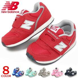 c3a615d2ea7f9 ニューバランス 996 ベビー キッズ スニーカー 靴 男の子 女の子 ベビーシューズ キッズシューズ 新作 New Balance FS996