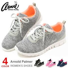 アーノルドパーマー レディース スニーカー ウォーキングシューズ ランニングシューズ 軽量 靴 アーニー Arnold Palmer AN0903