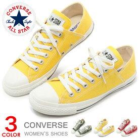 コンバース レディース オールスター スニーカー バブーシュ かかと 踏める 靴 CONVERSE ALL STAR LINEN LP BB OX