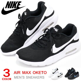 NIKE ナイキ エアマックス ランニングシューズ メンズ スニーカー 靴 ウォーキングシューズ AIR MAX OKETO 白 黒