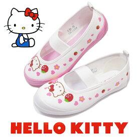 キティちゃん 上履き 子供 靴 ハローキティ サンリオ キャラクター 女の子 キッズ 上靴 かわいい S02