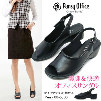 Office Sandals nurse Sandals ladies black long legs Office Sandals thick bottom Pansy 5308 bands