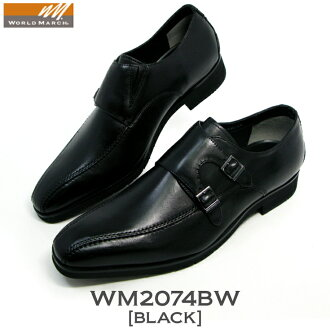 WORLD MARCH be-walk WM2074BW mens gents shoes natural leather business shoes walking Saber works spring World March by walk