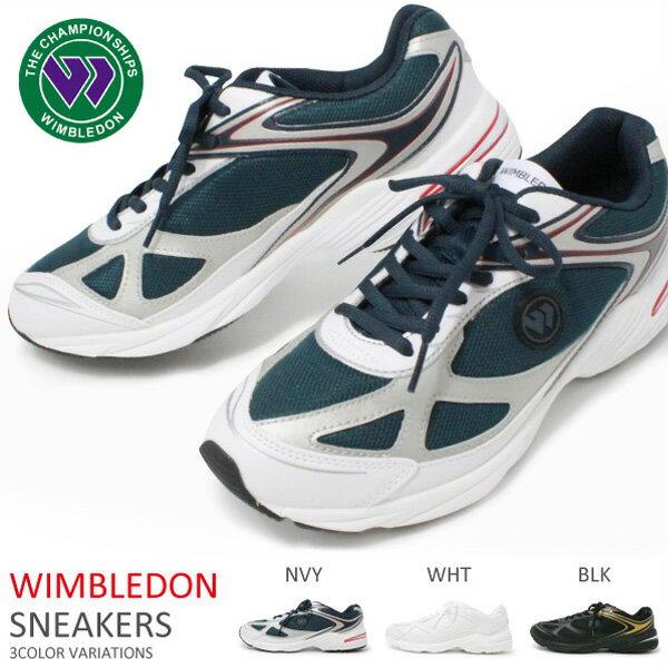 ウィンブルドン ランニングシューズ 靴 ウォーキングシューズ メンズ レディース キッズ 白スニーカー 038 送料無料