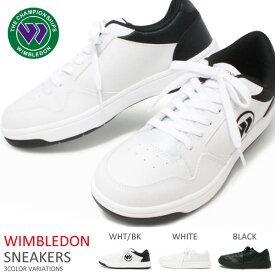ウィンブルドン 靴 メンズ レディース 白スニーカー ウォーキングシューズ 通学靴 コートタイプ 037