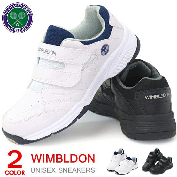 ウィンブルドン 靴 ウォーキングシューズ メンズ スニーカー マジック コートシューズ WM-6000 4E 送料無料