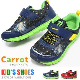 キャロット スニーカー シューズ 靴 ムーンスター キッズ 男の子 キッズシューズ 公園 撥水加工 moonstar Carrot C2190 送料無料