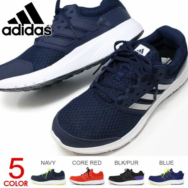 アディダス ランニングシューズ メンズ スニーカー ウォーキングシューズ カジュアル 靴 adidas Galaxy 3 おしゃれ
