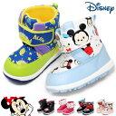 ミッキーマウス ブーツ キッズ ベビーブーツ スノーブーツ ディズニー ミッキー ミニー カーズ トイストーリー ツムツ…