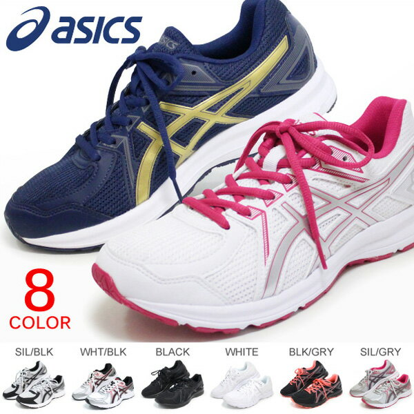 アシックス ランニングシューズ メンズ レディース スニーカー ウォーキングシューズ ひも靴 運動靴 asics TJG138 TJG139
