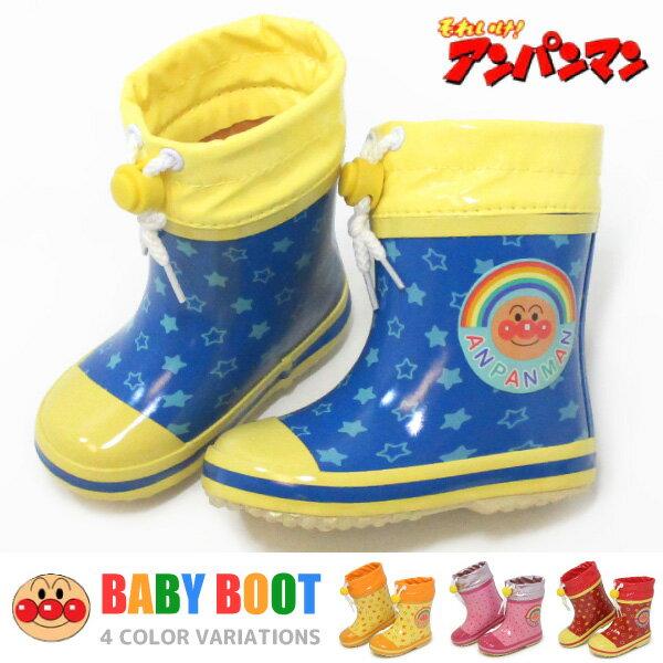 アンパンマン ブーツ キッズ レインブーツ 長靴 スノーブーツ ベビー 男の子 女の子 防水 防寒 子供靴 APM18U