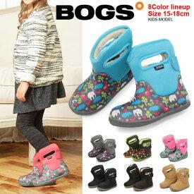 BOGS ムートンブーツ キッズ ショートブーツ ベビー キッズブーツ 防水 防寒 男の子 女の子 ファー 送料無料