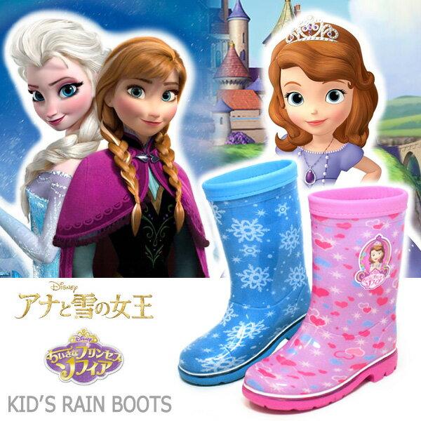 ソフィア アナ雪 長靴 レインブーツ キッズ 防水 女の子 アナと雪の女王 ちいさなプリンセス ロンプ C63 C64