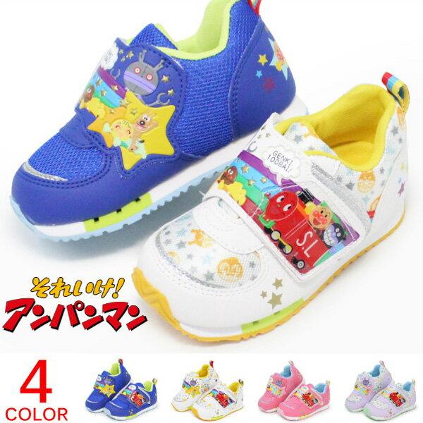 アンパンマン 靴 キッズ スニーカー ベビーシューズ キッズシューズ キャラクター 子供 男の子 女の子 C145