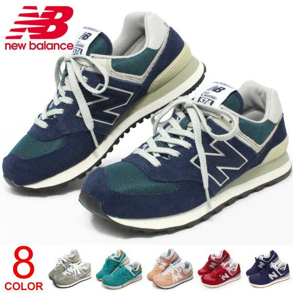 ニューバランス 574 スニーカー レディース メンズ 靴 ウォーキングシューズ New Balance ML574 WL574 送料無料