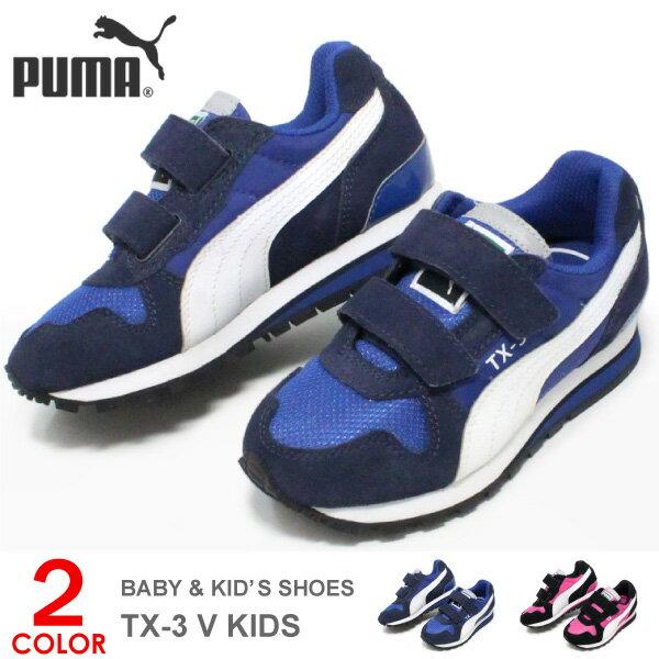 PUMA プーマ キッズ スニーカー ベビー シューズ キッズシューズ 男の子 女の子 子供 靴 TX-3 V KIDS 357313