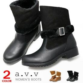 avv ショートブーツ レディース ローヒール 歩きやすい 痛くない スエード 防水 防寒ブーツ おしゃれ a.v.v 8039